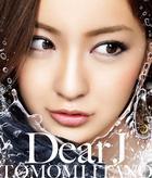 Dear J (SINGLE+DVD / Type C)(Japan Version)