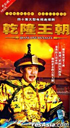 Qianlong Dynasty (H-DVD) (End) (China Version)