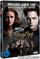 Twilight (DVD) (2-Disc) (Korea Version)