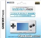 Silicon Cover Micro (日本版)