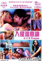 入侵潛意識:迷幻異域 (2010) (DVD) (台灣版)