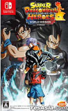 Super Dragon Ball Heroes World Mission (日本版)