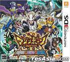 マジンボーン 時間と空間の魔神 (3DS) (日本版)