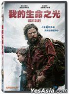 Light of My Life (2019) (DVD) (Taiwan Version)