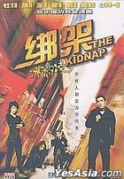 The Kidnap (DVD) (China Version)