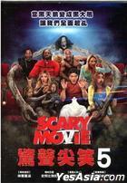 Scary Movie 5 (2013) (DVD) (Taiwan Version)