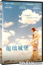 The Glass Castle (2017) (DVD) (Taiwan Version)