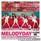 Melody Day Single Album Vol. 2 - #LoveMe
