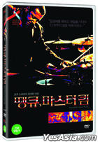 Intangible Asset No. 82 (DVD) (Korea Version)