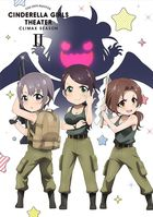 灰姑娘女孩劇場CLIMAX SEASON Vol.2 [DVD + Bonus DVD + CD]  (日本版)