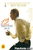 12 Years a Slave (Blu-ray) (Korea Version)
