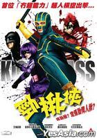 Kick-Ass (2010) (DVD) (Hong Kong Version)