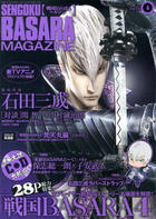 Dengeki Maoh! Zoukan 16412-04 2014