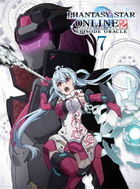 Phantasy Star Online 2: Episode Oracle Vol.7 (DVD) (First Press Limited Edition)(Japan Version)