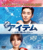 Item (DVD) (Box 1) (Special Price Edition) (Japan Version)