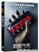 Countdown (2019) (DVD) (Taiwan Version)