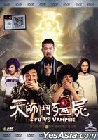 Sifu VS Vampire (2014) (DVD) (Malaysia Version)