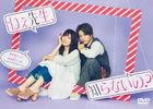 Nee Sensei, Shiranai No? (DVD Box) (Japan Version)