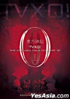 Dong Bang Shin Ki - The 2nd Asia Tour Concert 'O' Documentary Book
