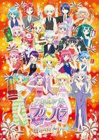 IDOL TIME PRIPARA WINTER LIVE 2017 (Japan Version)
