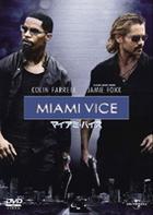 Miami Vice (DVD) (Japan Version)