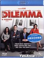 The Dilemma (2011) (Blu-ray) (Hong Kong Version)