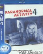 Paranormal Activity 4 (2012) (Blu-ray) (Taiwan Version)