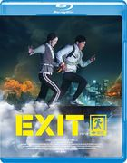 EXIT (Blu-ray) (Japan Version)