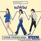 Search: WWW OST (tvN TV Drama)