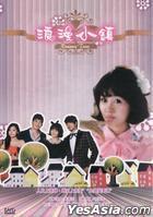 Romance Town (DVD) (End) (Multi-audio) (KBS TV Drama) (Taiwan Version)