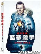 Cold Pursuit (2019) (DVD) (Taiwan Version)