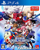 BLAZBLUE CROSS TAG BATTLE Special Edition (日本版)