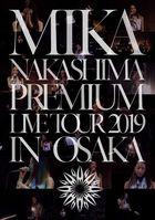 Mika Nakashima Premium Tour 2019 [BLU-RAY] (Japan Version)
