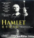 Hamlet (1948) (VCD) (Hong Kong Version)