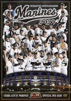 Chiba Lotte Marines Official DVD 2020 (Japan Version)