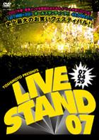 YOSHIMOTO PRESENTS LIVE STAND 07 0429 (Japan Version)