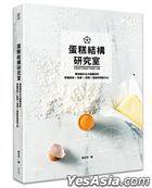 Dan Gao Jie Gou Yan Jiu Shi : Che Di Jie Xi Wu Da Guan Jian Cai Liao , Zhang Wo Rou Ruan , Zha Shi , Shi Run , Peng Song Zhong Ji Pei Fang Bi