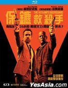 The Hitman's Bodyguard (2017) (Blu-ray) (Hong Kong Version)