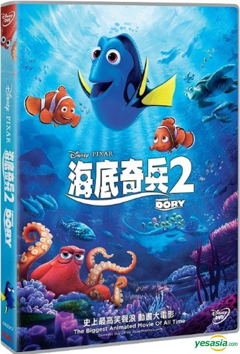 Yesasia Finding Dory 2016 Dvd Hong Kong Version Dvd Andrew Stanton Angus Maclane Intercontinental Video Hk Western World Movies Videos Free Shipping North America Site