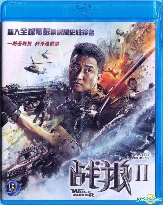 Yesasia Wolf Warrior Ii 2017 Blu Ray English Subtitled Hong Kong Version Blu Ray Wu Jing Celina Jade Universe Laser Hk Mainland China Movies Videos Free Shipping