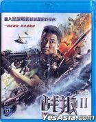 Wolf Warrior II (2017) (Blu-ray) (English Subtitled) (Hong Kong Version)