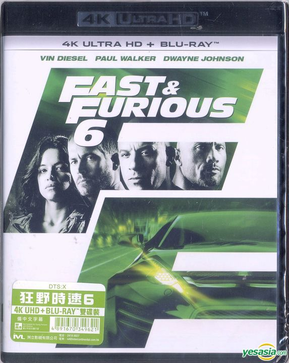 Yesasia Fast Furious 6 2013 4k Ultra Hd Blu Ray Hong Kong Version Blu Ray Vin Diesel Paul Walker Intercontinental Video Hk Western World Movies Videos Free Shipping
