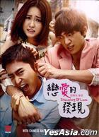 Discovery Of Love (DVD) (Ep.1-16) (End) (Multi-audio) (English Subtitled) (KBS TV Drama) (Singapore Version)