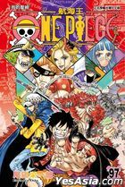 ONE PIECE (Vol.97)(Taiwan Version)