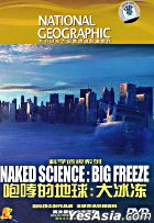 Naked Science: Big Freeze (DVD) (China Version)