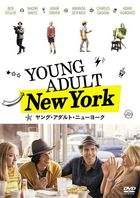 While We're Young (DVD) (Japan Version)