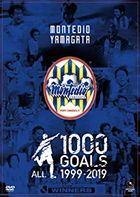 Montedio Yamagata ALL 1000 GOALS J.LEAGUE 1999-2019  (DVD)(Japan Version)