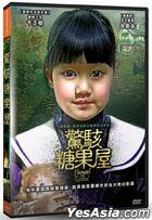 Hansel And Gretel (DVD) (Taiwan Version)