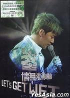 峯.情无限演唱会Let's Get Wet Live Karaoke (2DVD)
