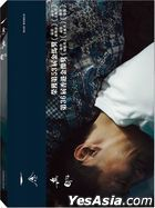 Mad World (2017) (DVD) (Taiwan Version)